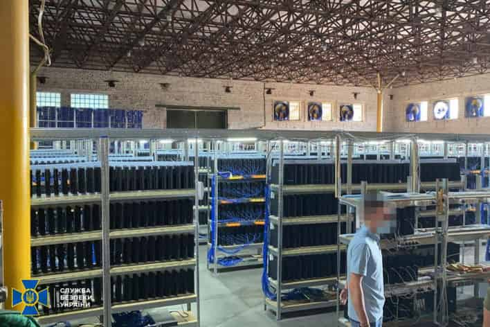 Police seize illegal cryptomining farm using thousands of PS4s