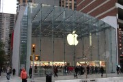 NSO Group Linked to New Spyware Attack on Apple Devices